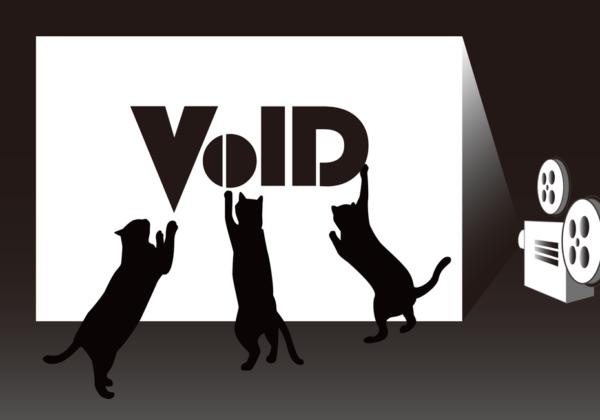 はじめに、VOID、ヴォイド、ご挨拶