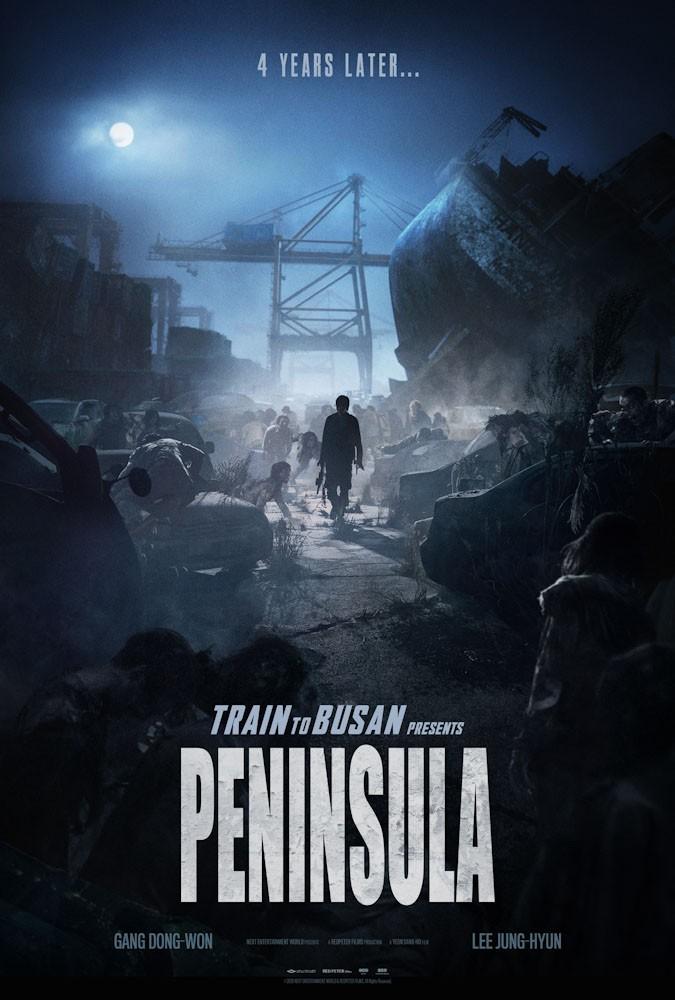 peninsula、ペニンシュラ、半島、新感染2、カン・ドンウォン