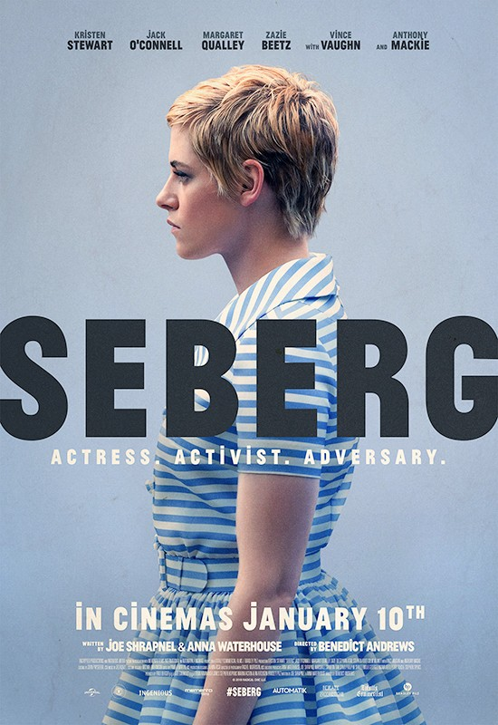 seberg、ジーン・セバーグ、クリステン・スチュワート、最新映画、映画、シネマ、フィルム、ムービー、ブランニュースクリーン、brandnewscreen