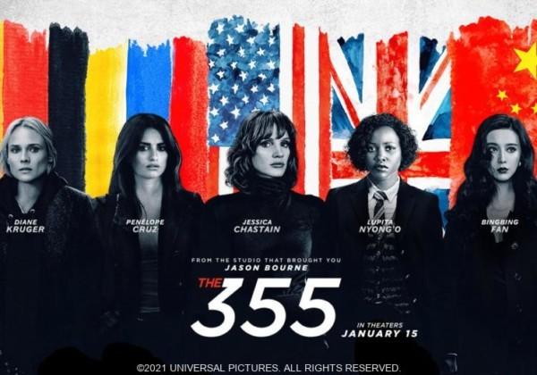 The 355,サイモン・キンバーグ,ジェシカ・チャスティン、ルピタ・ミョンゴ、ペネロペ・クルス、ダイアン・クルーガー、ファン・ビンビン、セバスチャン・スタン、エドガー・ラミレス,女性スパイ,スパイ・アクション映画