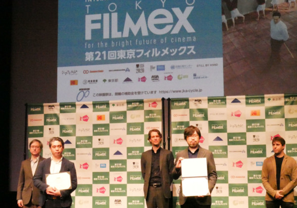 東京フィルメックス、tokyofilmex、第21回東京フィルメックス授賞式、閉幕